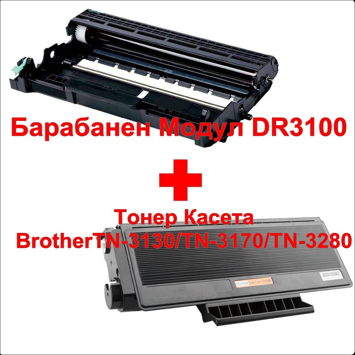 Барабанен модул DR3100 + касета TN-3280