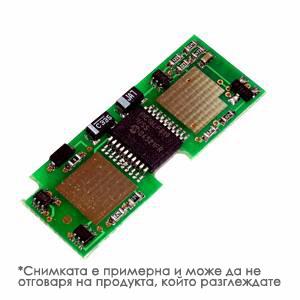 Чип Samsung CPL-300/300N CLX-2160A Yellow
