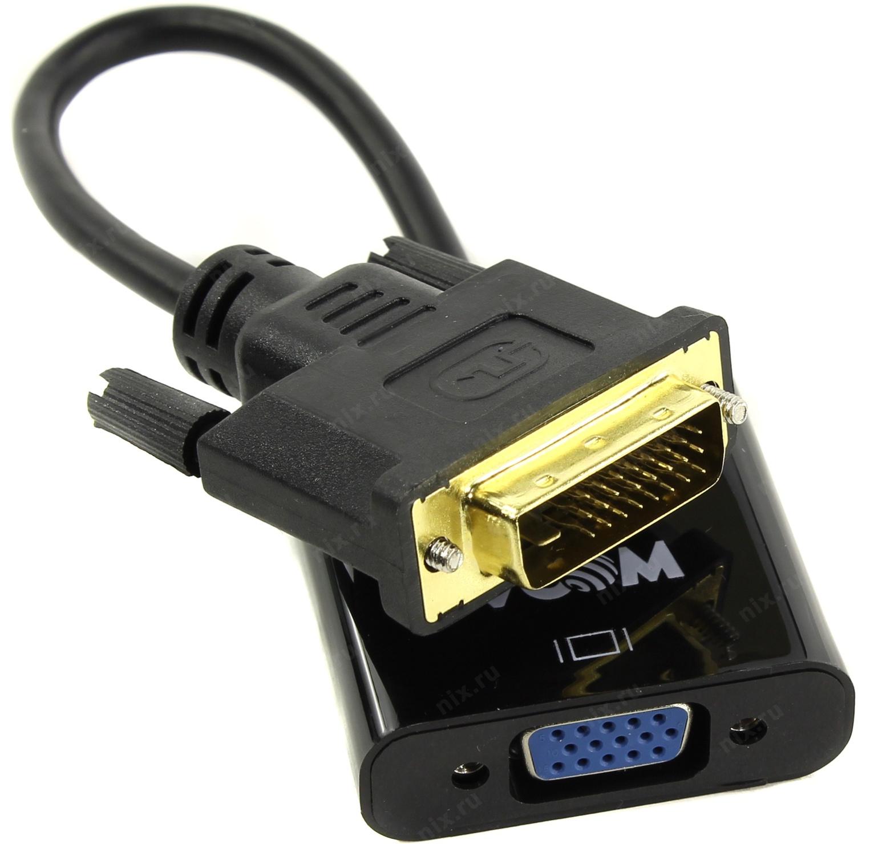 DVI-D 24+1 M to VGA F Active - CG491-0.15m VCom