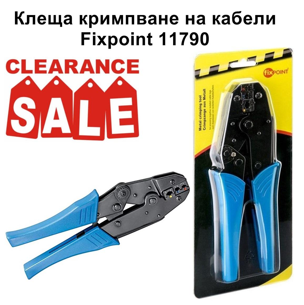 Клеща кримпване на кабели Fixpoint 11790