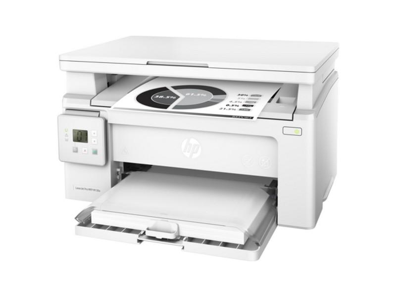 Мултифункционално устройство HP MFP M130a A4
