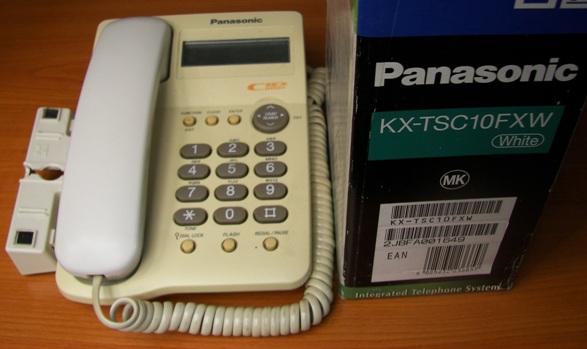 Стационарен Телефон Panasonic KX-TSC10FXW, Бял