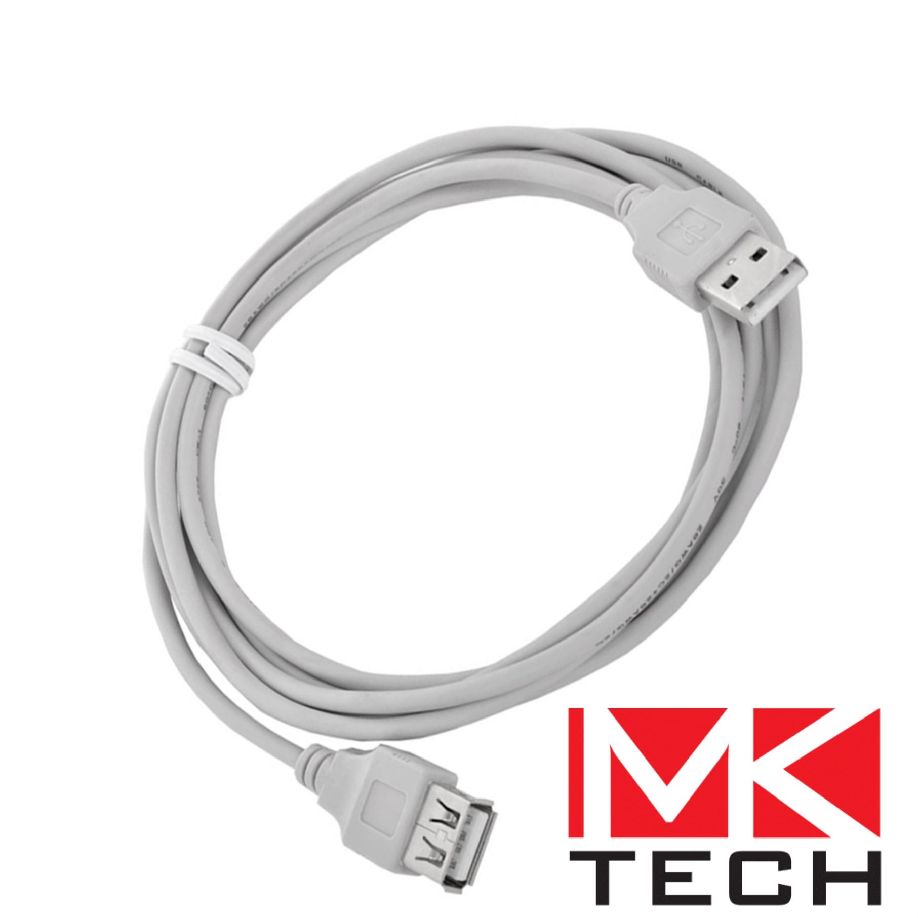 Удължител USB AM-AF 1.8m Кабел Сив