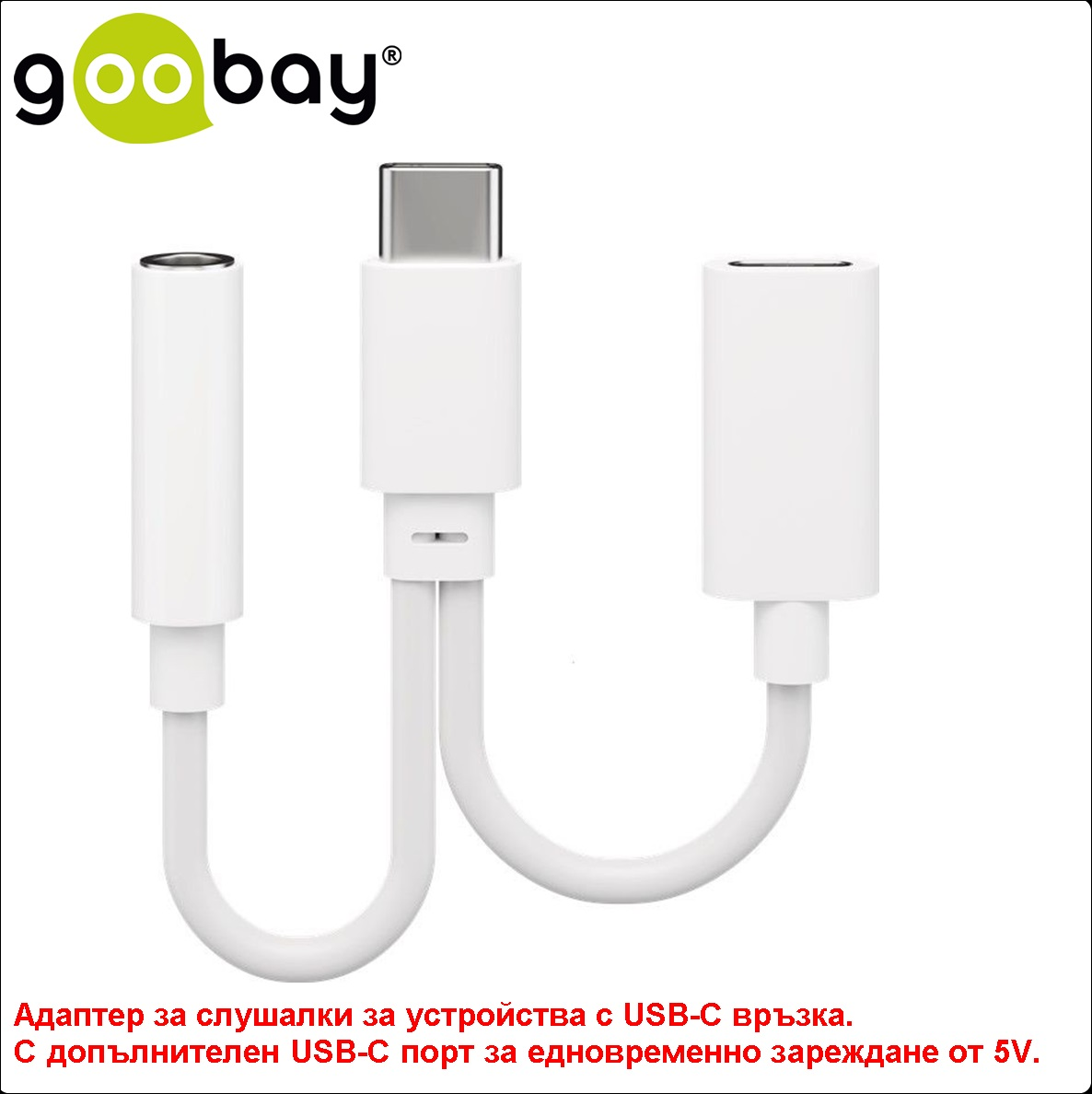 USB-C to USB-C+3.5 Audio GOOBAY 39944