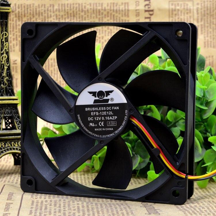 Вентилатор 120x120x25mm EVERCOOL EFS-12E12L