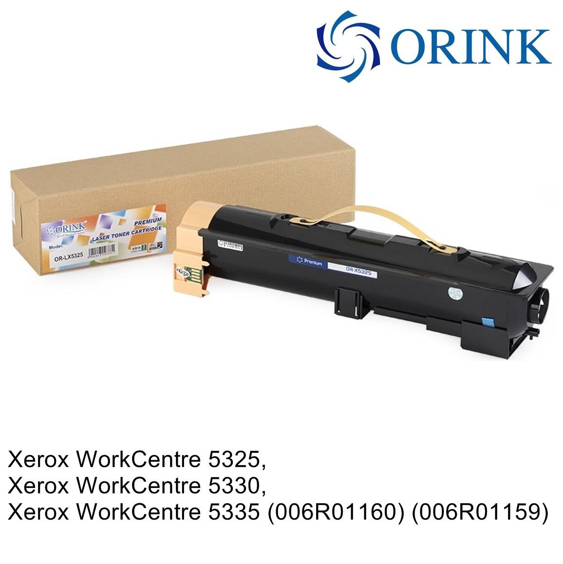 Xerox 5325/5330/5335 (30K) ORINK